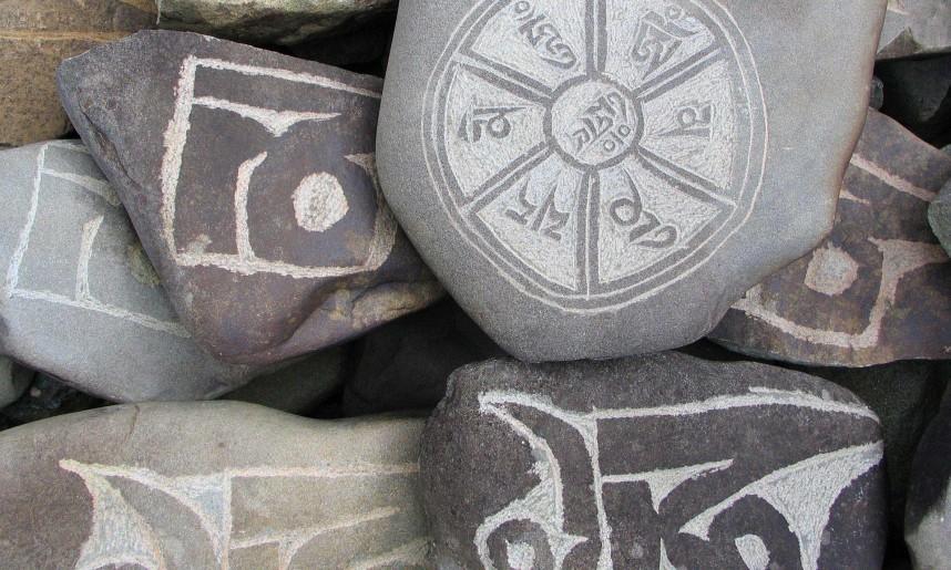 tibet_mantra_de_pierre_om_mani_padme_hum